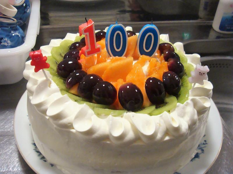 20170823ケーキ